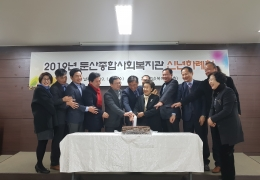 신년하례회 by 관리자